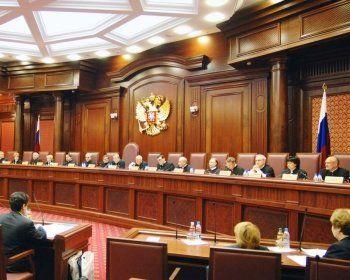 Конституционному суду позволят отменять решения ЕСПЧ
