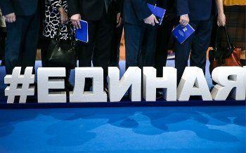 «Левада-центр» зафиксировал резкий рост рейтинга «Единой России»