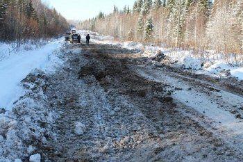На ремонт дороги Нижний Тагил – Серебрянка потратят 250 миллионов рублей из резервного фонда Свердловской области