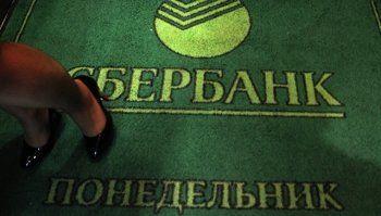 Сбербанк прокомментировал информацию об иске на $750 млн в США