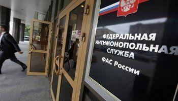 Глава ФАС заявил о «картелизации» российской экономики