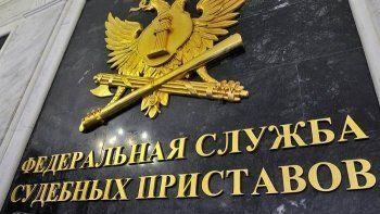 ФССП опубликовала реестр лицензированных коллекторских агентств