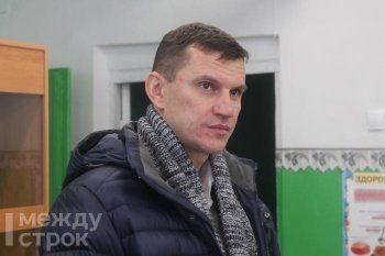 Депутат Балыбердин назвал виновных в провале программы газификации замерзающего посёлка Бродово под Нижним Тагилом