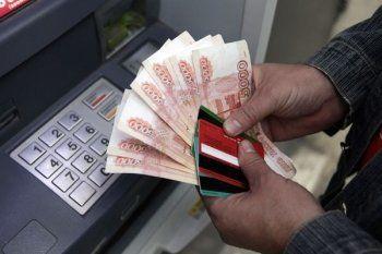 МВД ужесточит наказание за хищение средств с кредитных карт