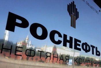 «Роснефть» договорилась о закупке нефти у курдов