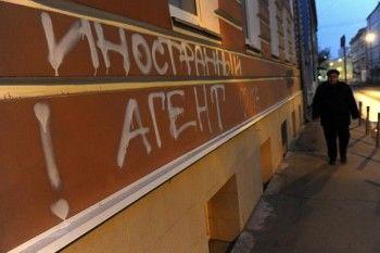 Правительство РФ согласовывает новые ограничения для «иностранных агентов»