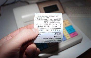 Магазинный чек жителей Урала вырос на 12%