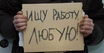 Жители Екатеринбурга готовы переехать ради работы в Нижний Тагил