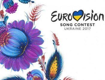 Украине негде принимать «Евровидение-2017»