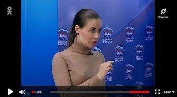Юля-красотуля в неглиже и «очередной спортсмен» Чепиков. В Свердловской области стартовали дебаты участников праймериз «Единой России» (ВИДЕО, ФОТО)