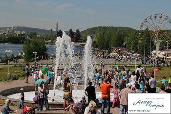 1 июня - день защиты детей (ФОТО)