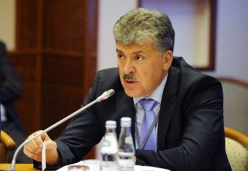 Павел Грудинин стал вторым зарегистрированным кандидатом навыборах президента России