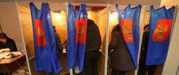 Почти половина россиян готова проголосовать за очередной срок Путина