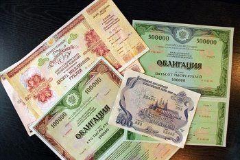 За 15 минут «ВТБ 24» собрал 70 заявок на покупку «народных облигаций»