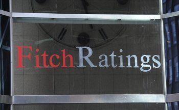Fitch Ratings подтвердил долгосрочный рейтинг Свердловской области