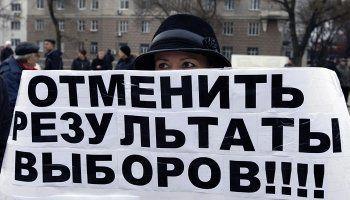 ЕСПЧ обязал Россию выплатить €38 тысяч по делу о вбросах на думских выборах 2011 года