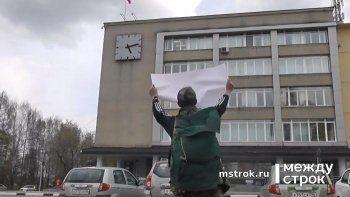 «Услышьте голос народа!» КВНщиков из Нижнего Тагила объявили в розыск за шутку про несанкционированный митинг (ВИДЕО)