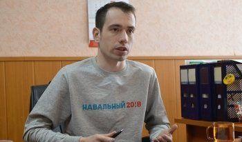 Координатора штаба Навального в Хабаровске оштрафовали на 150 тысяч рублей за призывы к участию в разрешённом митинге