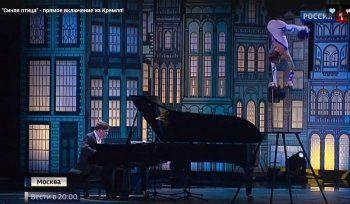 Тагильчанка Олеся Федотова выступила в Кремлёвском дворце вместе с Денисом Мацуевым (ВИДЕО)