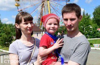 «Эстафета добра» собрала более 60000 рублей на реабилитацию больной девочки из Нижнего Тагила (ФОТО)