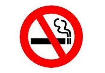 Минздрав готовит запрет на торговлю сигаретами в маленьких магазинах