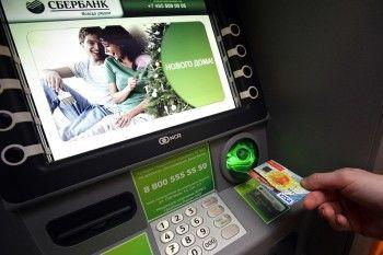 Сбербанк приостановил операции по банковским картам