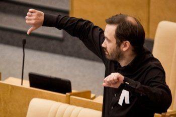 Оппозиционного депутата Госдумы лишили неприкосновенности
