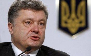 Запад вынуждает Порошенко признать особый статус Донбасса