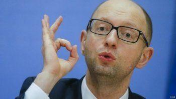 Украина засудит Россию на 1 триллион долларов за Крым и Донбасс