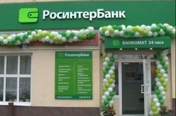 Росинтербанк из топ-100 российских финансовых организаций объявил о прекращении обслуживания клиентов