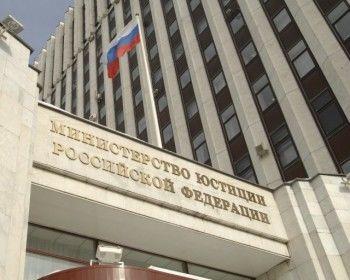 Минюст чистит реестр от профсоюзов Нижнего Тагила