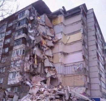 В Ижевске произошёл взрыв в жилом доме, есть погибшие
