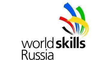 На конкурс профмастерства WorldSkills в Свердловскую область приедут представители 9 стран