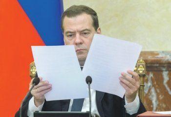 Россия за месяц потратила $6 млрд из Резервного фонда