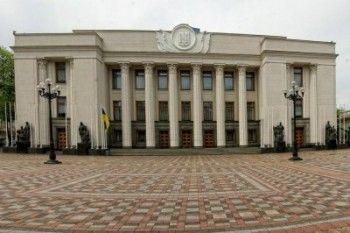 У Верховной Рады Украины взорвали бомбу