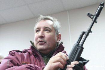 Вице-премьер Рогозин ранил себя в ногу (ВИДЕО)
