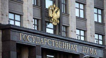 Госдума отказалась проводить расследование о «тайной империи» Медведева