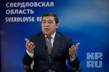 Тагильская агломерация, Носов-губернатор и прописка в Екатеринбурге