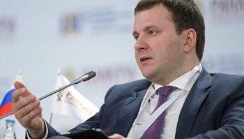 Глава Минэкономразвития назвал рубль самым крепким активом и призвал иностранцев вкладываться в Россию