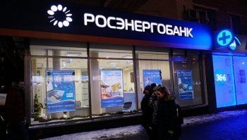 ЦБ отключил от системы платежей банк из топ-100