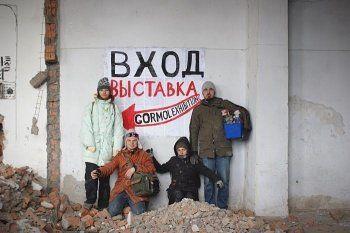 Группировка ЖКП закрывает в Нижнем Тагиле культовую галерею «Кубива». Как художники-хулиганы изменили интерфейс рабочего города, и зачем им это надо