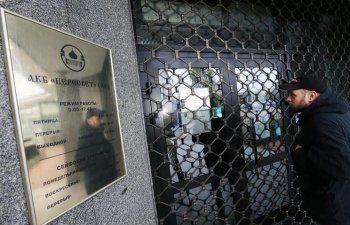 Банк «Роснефти» стал владельцем банка РПЦ