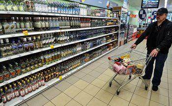 Роспотребнадзор поддержал запрет скидок на алкоголь