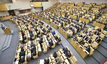 В Госдуме появится НКО для «развития парламентаризма»