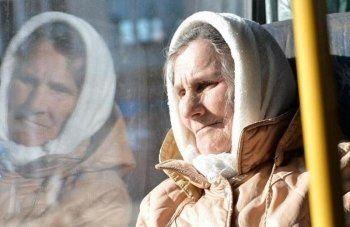 Российским пенсионерам помогут путешествовать по стране