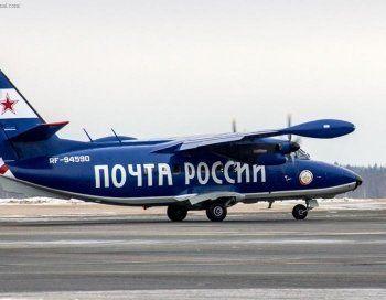 «Почта России» ищет три миллиарда на создание авиабазы