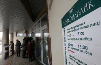 Суд признал банкротом Татфондбанк, входивший в топ-50