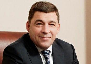 Тагильчане могут встретить губернатора пикетами