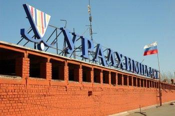Сотрудник «Уралхимпласта» пожаловался на руководство завода собственникам в Австрии