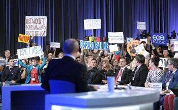 Последняя большая пресс-конференция Владимира Путина (перед выборами). Онлайн АН «Между строк»